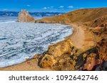 shamanka  shamans rock  on... | Shutterstock . vector #1092642746
