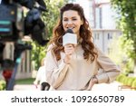 attractive smiling female... | Shutterstock . vector #1092650789