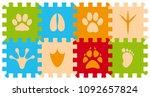 foam baby kids play mat tracks... | Shutterstock .eps vector #1092657824