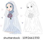 set of hand drawn arabic woman... | Shutterstock .eps vector #1092661550