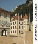 vadus  lichtenstein  central... | Shutterstock . vector #1092663806