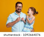 happy father's day  funny dad... | Shutterstock . vector #1092664076