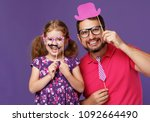happy father's day  funny dad... | Shutterstock . vector #1092664490
