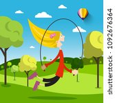 girl with jumping rope on... | Shutterstock .eps vector #1092676364