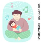 illustration of a kid girl... | Shutterstock .eps vector #1092684506