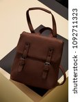 women's brown leather backpack... | Shutterstock . vector #1092711323