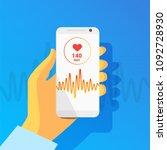 health app on smartphone screen ... | Shutterstock . vector #1092728930