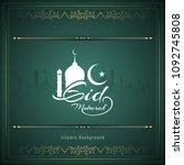 abstract artistic eid mubarak... | Shutterstock .eps vector #1092745808