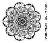 mandalas for coloring book....   Shutterstock .eps vector #1092756086