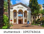 sochi  russia   june 4  2015 ... | Shutterstock . vector #1092763616