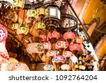 colorful authentic and... | Shutterstock . vector #1092764204