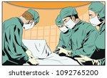 stock illustration. doctors in... | Shutterstock .eps vector #1092765200