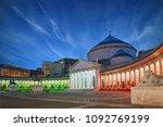 nihgt view enlightened with... | Shutterstock . vector #1092769199