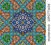 arabic floral seamless pattern. ... | Shutterstock .eps vector #1092771656