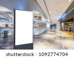 light box with luxury shopping... | Shutterstock . vector #1092774704