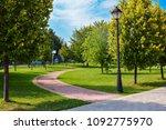 alley in park tsaritsyno at... | Shutterstock . vector #1092775970
