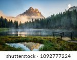 majestic landscape of antorno...   Shutterstock . vector #1092777224
