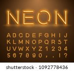 set of letters in neon style.... | Shutterstock .eps vector #1092778436