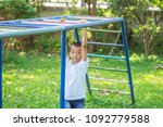 cute asian child having fun at... | Shutterstock . vector #1092779588