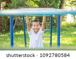 cute asian child having fun at... | Shutterstock . vector #1092780584