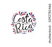 hand written calligraphic... | Shutterstock .eps vector #1092781466