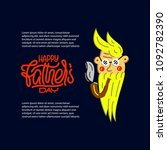 fathers day. lettering card.... | Shutterstock .eps vector #1092782390
