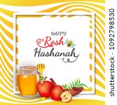 jewish new year  rosh hashanah... | Shutterstock .eps vector #1092798530