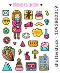 doodles cute elements. color... | Shutterstock .eps vector #1092802319