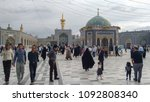 Small photo of Mashhad, Iran, may 13, 2018: Haram comple and the Imam Reza Shrine, the largest mosque in the world by dimension in the holiest city in Iran - Mashhad.