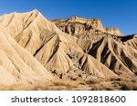 badlands at bardenas reales ... | Shutterstock . vector #1092818600
