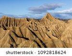 badlands at bardenas reales ... | Shutterstock . vector #1092818624