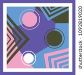 abstract geometric triangle... | Shutterstock .eps vector #1092819020