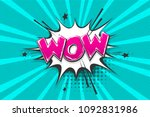 wow  boom  bang  comic text... | Shutterstock .eps vector #1092831986