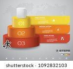 3 steps layers diagram. simple  ... | Shutterstock .eps vector #1092832103