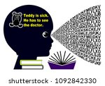 child learns to read....   Shutterstock . vector #1092842330