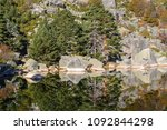 laguna negra  glacial lake in... | Shutterstock . vector #1092844298
