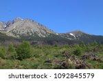 kezmarsky peak  velka svistovka ... | Shutterstock . vector #1092845579
