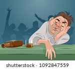 vector illustration of a man... | Shutterstock .eps vector #1092847559