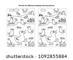 find the ten differences... | Shutterstock .eps vector #1092855884