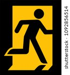 vector exit sign | Shutterstock .eps vector #1092856514