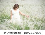 young beautiful pregnant woman... | Shutterstock . vector #1092867008