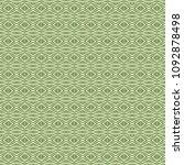 green geometric pattern in... | Shutterstock . vector #1092878498