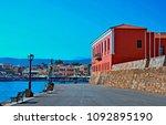 the old venetian harbour with... | Shutterstock . vector #1092895190