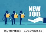 welcome to the new job business....   Shutterstock .eps vector #1092900668