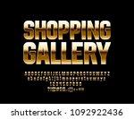 vector luxury sign shopping... | Shutterstock .eps vector #1092922436