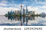 panorama of the skyline of... | Shutterstock . vector #1092929690