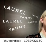 yanny vs  laurel blonde woman... | Shutterstock . vector #1092932150