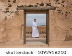 omani man in traditional outfit ...   Shutterstock . vector #1092956210