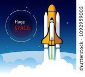 huge space  the shuttle... | Shutterstock . vector #1092959003