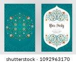 vector ramadan kareem card ... | Shutterstock .eps vector #1092963170
